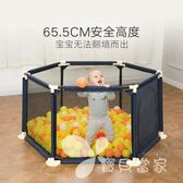 嬰兒童游戲圍欄寶寶爬行墊學步柵欄室內游樂場幼兒安全防護欄家用
