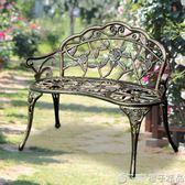 公園椅戶外長椅休閒長凳防腐鐵藝座椅庭院靠背花園室外陽台雙人椅qm    橙子精品