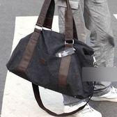 肩背包-有型品味焦點男帆布包2色(大)6y59[巴黎精品]