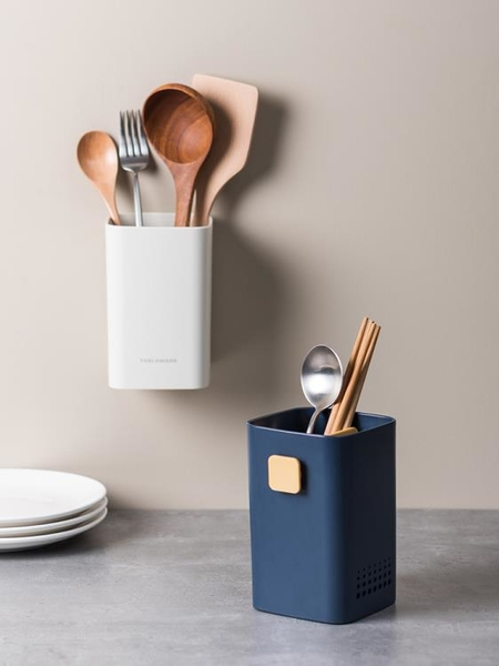onlycook家用廚房塑料筷子筒瀝水筷籠筷筒筷