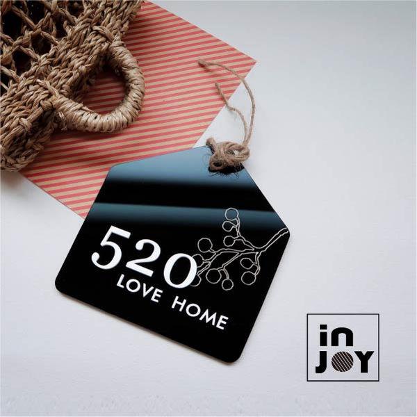 居家空間量身訂作門牌號碼 幸運數字吊牌 INJOY Mall【A225001】