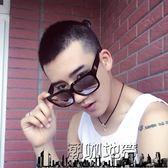 太陽眼鏡墨鏡太陽鏡性潮男士眼鏡「潮咖地帶」「潮咖地帶」