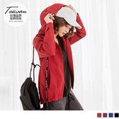《KS0329》台灣品質,世界同布~防潑水防風連帽運動外套 OrangeBear
