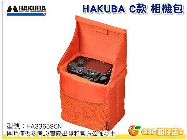HAKUBA FOLDING INNER SOFT BOX C款 橘色 相機內袋 相機包 原廠公司貨