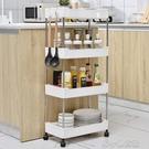 置物架 廚房夾縫置物架冰箱旁小空間窄款縫隙浴室落地多層收納架移動帶輪 洛小仙女鞋YJT