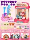 兒童娃娃機小型夾娃娃公仔扭蛋機女孩圣誕玩具【淘夢屋】