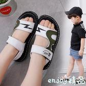 夏季小男生防滑涼鞋 男童沙灘鞋學生鞋