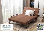 折疊床 多功能折疊床午休床辦公室家用陪護午睡單人雙人躺椅成人1.5米床  mks阿薩布魯