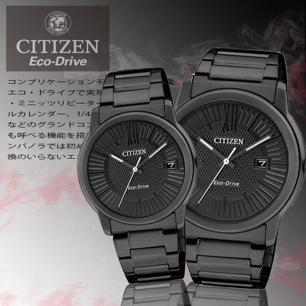【僾瑪精品】CITIZEN 星辰 羅馬時標黑閃耀情人對錶-AW1215-54E/FE6015-56E