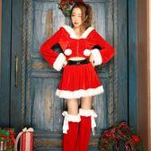 聖誕節交換禮物-新款聖誕節演出服綠色成人聖誕衣服小麋鹿聖誕節服裝女酒吧表演服