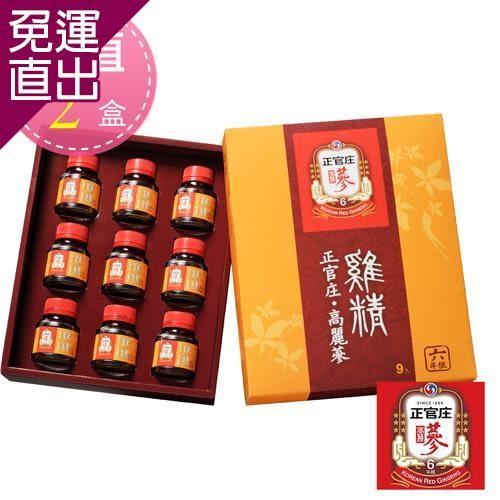 正官庄 高麗蔘雞精禮盒9入/盒 共2盒【免運直出】