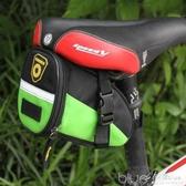 自行車包尾包後座包騎行裝備配件山地車單車公路車坐墊包 【快速出貨】