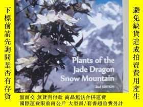 二手書博民逛書店Plants罕見of the Jade Dragon Sknow