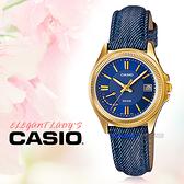 CASIO 卡西歐 手錶專賣店 LTP-E115GBL-2A 女錶  石英錶  皮革錶帶 防水