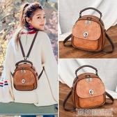 手提包  包包女2潮韓版港風復古時尚百搭後背背包後背小斜背包 交換禮物