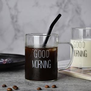 北歐GOOD MORNING玻璃杯400ml 白