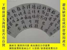 二手書博民逛書店珂羅版:Chinese罕見Calligraphy·中國書法(19