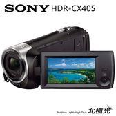 SONY HDR-CX405  保固一年 送64G記憶卡+原廠電池共二顆+攝影包+座充 繁體中文平行輸入