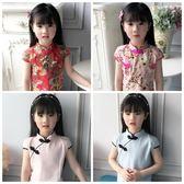女童旗袍兒童夏寶寶棉麻中國風唐裝裙子新品小孩中小大童旗袍童裝 生日禮物