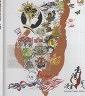 二手書R2YB 2017年7月《臺灣漫畫百人繪》臺北市漫畫從業人員職業工會