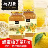 韓國 Nokchawon 綠茶園 蜂蜜柚子茶 1kg 蜂蜜柚子茶 柚子茶 1000g 沖泡飲品