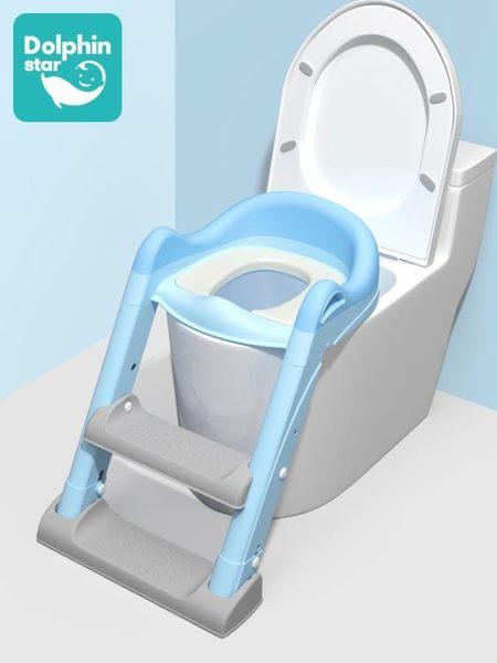 兒童馬桶坐便器 男女寶寶馬桶梯 嬰幼兒坐便凳墊圈小孩尿盆1-6歲 黛尼時尚精品
