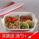日式飯盒三分格分隔長方形陶瓷便當盒帶蓋密...