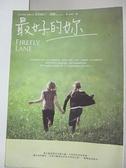 【書寶二手書T1/翻譯小說_BN1】最好的妳_克莉絲汀.漢娜