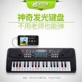 小鋼琴話筒寶寶音樂玩具初學者男女孩入門兒童電子琴 LR1925【每日三C】TW