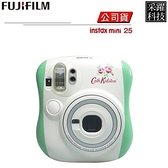 Fujifilm Instax Mini 25 韓國限定 英式田園風 Cath kidston聯名款 湖水綠