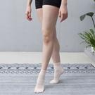 *╮寶琦華Bourdance╭*專業瑜珈韻律芭蕾** BD 羅紋舞蹈短襪【84030005】