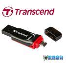 【免運費】 創見 Transcend JetFlash 340 32GB 雙用隨身碟 USB OTG (TS32GJF340 ) jf340 32g