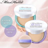 Miss Hana 花娜小姐 零油光輕透/超水感親膚蜜粉餅 4g ◆86小舖 ◆