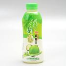 【半天水】鮮剖純椰汁 600ml
