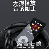 按鍵板mp3老式懷舊悅族按鍵MP3學生版聽歌專用隨身聽便攜式MP4播放器海角七號