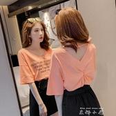 2020夏季V領女士洋氣短袖心機T恤女設計感韓版露背ins潮上衣女夏