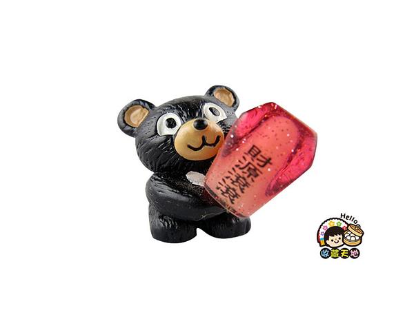 【收藏天地】台灣紀念品*黑熊抱天燈夜光冰箱貼-紅