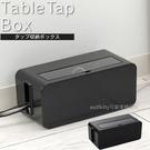 asdfkitty*日本製 INOMATA 黑色 延長線收納盒/網路線 訊號線 電線整理盒-25公分