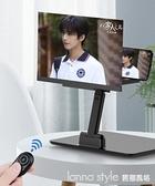 懶人手機支架屏幕放大器鏡大屏超清防藍光護眼追劇神器高清 全館新品85折