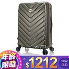 行李箱 旅行箱 AoXuan 24吋 PC霧面抗撞耐刮Day系列 金灰色