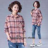 依二衣 春秋新款減齡單排扣襯衣文藝范格子寬鬆簡約韓版襯衫