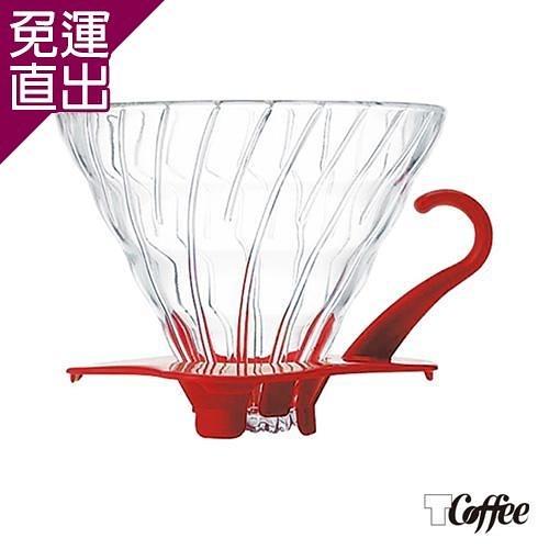 TCoffee HARIO-V60紅色02玻璃濾杯 1~4杯份【免運直出】
