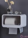 衛生紙架廁所廁紙免打孔創意家用置物架防水衛生紙抽紙捲紙筒