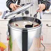 燒水桶電熱蒸煮桶不銹鋼保溫桶可插電加熱煮粥桶商用開水桶大容量 卡布奇諾