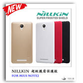NILLKIN MI 小米Note2  超級護盾保護殼 防摔手機殼  手機套 耐爾金