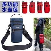 戶外運動水壺袋1.5L大水瓶水杯套登山旅游手機包多功能休閒包男女 格蘭小舖 全館5折起
