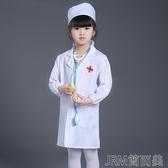 兒童純棉小醫生護士幼稚園職業過家家角色扮錶演出服裝白大褂 簡而美