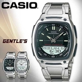 CASIO 卡西歐手錶專賣店 AW-81D 男錶 雙顯錶 不鏽鋼錶帶  LED照明 防水 50米 計時 鬧鈴 世界時間