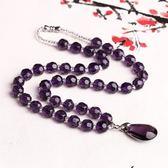 紫水晶項鍊項墜女士情侶款多層寶石美容養顏飾品日韓