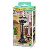 《森林家族-日版》城鎮 TOWN 系列 - 街燈組╭★ JOYBUS玩具百貨